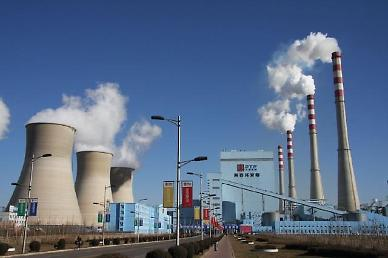 中, 경기 부양 위해 석탄 사용량 늘려…환경 오염 어쩌나