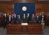 SKイノベーション、米ジョージア州とバッテリー第2工場の投資協約式
