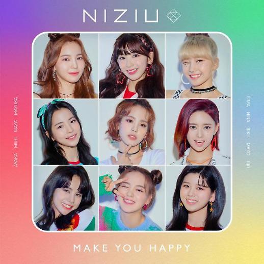 女团NiziU出道 30日推数字迷你专辑