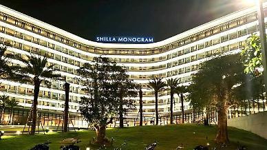 신라호텔 신라모노그램, 베트남 다낭 소프트 오픈