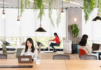 쿠팡, 판교에 개발자 위한 '스마트 워크 스테이션' 연다