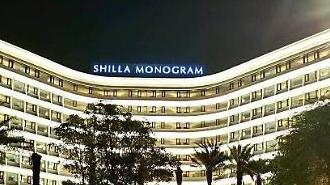 'Shilla Monogram' tại Đà Nẵng bắt đầu khai trương thử nghiệm từ 26/6