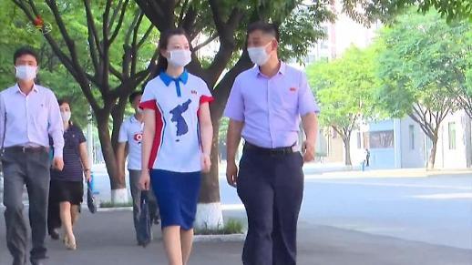 朝鲜中央电视台介绍今夏流行趋势
