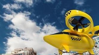 UAM Team Korea được thành lập để phát triển taxi bay không người lái vào năm 2025