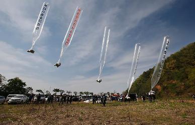 남한산성면 야산서 대북 전단 1000여장 발견