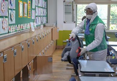 구리시청, 피아노·미술학원 강사 확진…동구릉로 소재 아파트 거주