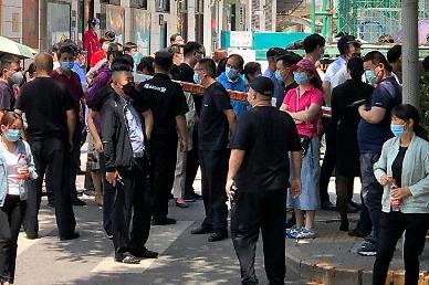 베이징 집단감염에 중국 단오 연휴 관광객 지난해 절반 수준