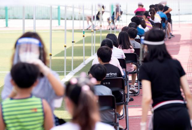 首尔市近9000人接受新冠检测占全国近半