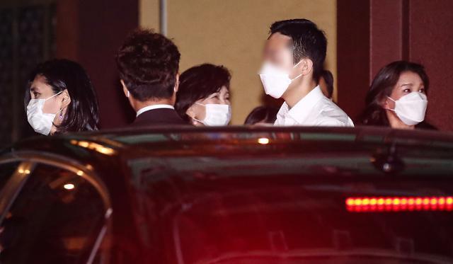 아모레·보광 약혼식에…홍라희·이부진 등 삼성家 총출동
