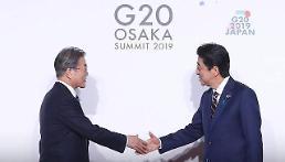 .日媒称日本反对美国邀韩国参加G7峰会 韩日间矛盾或进一步激化.