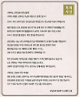 수원중앙침례교회 교인 3명 확진 판정…교회 내 모든 활동 중단