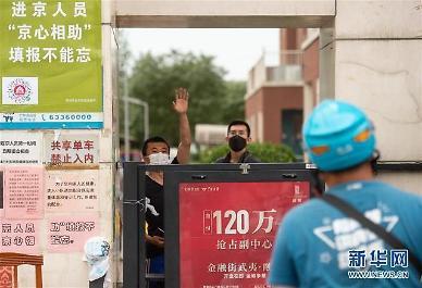 꺾이지 않는 베이징 집단감염…시진핑 도시까지 봉쇄