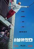.《活着》观影破百万 或助力韩影院恢复正常.