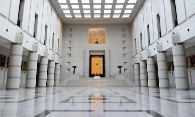 '6·15 청학연대' 전 간부들 국보법 위반 집행유예 확정
