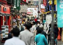 韓国銀行「新型コロナ影響で韓国の潜在成長率下落速度が速まる」