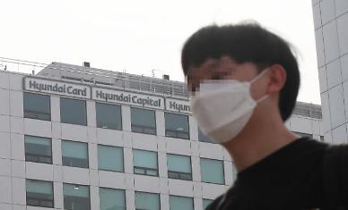 [전문] 시흥시청, 목감동 거주 30대 남성 코로나19 확진…여의도 현대카드 사옥서 근무