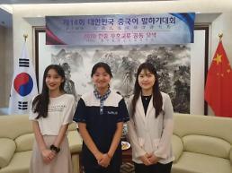 .韩国汉语演讲大赛获胜青少年访问中国大使馆.