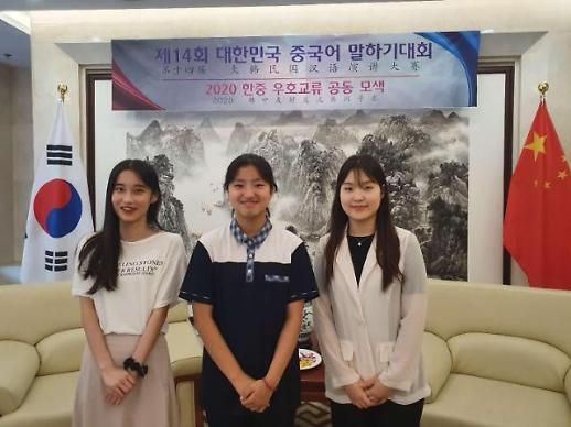 韩国汉语演讲大赛获胜青少年访问中国大使馆