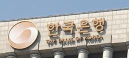 .韩央行:韩国潜在经济增速或因疫情大降.