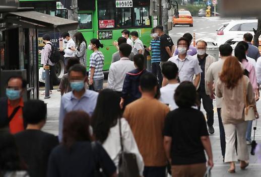 6月韩居民外出活动增加 专家呼吁不能放松警惕