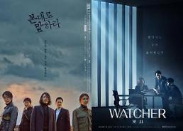 .台湾八大电视联手OCN在台推OCN剧场.