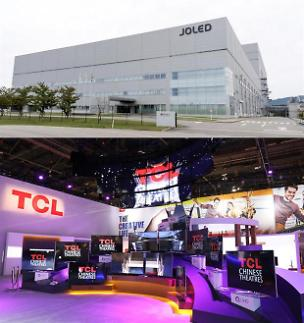 TCL与JOLED强强联手  韩国面板领先地位岌岌可危