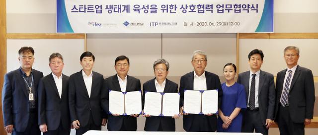 IFEZ-인천테크노파크-청운대,  스타트업 발굴·청년 일자리 창출 상호협력 협약 체결