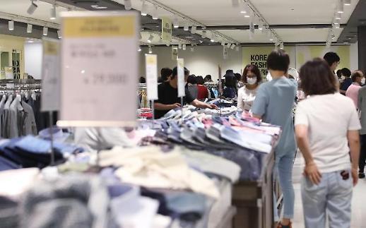 韩国流通企业销售额连续两个月保持上涨
