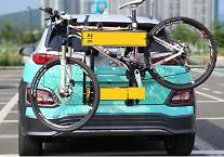 ソウル市、「自転車を抱くタクシー」を7月1日から運行