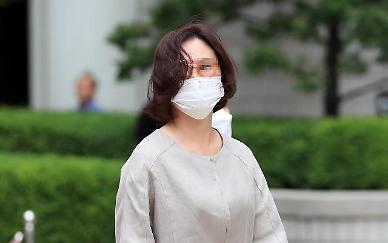 정경심 재판 증인 불출석 김미경 비서관...과태료 결정에 이의신청