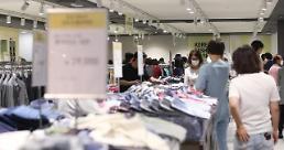 .韩5月零售企业销售同比增长2%.