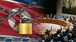 .韩国执政阵营政客呼吁放宽对朝制裁.