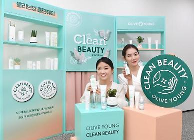 CJ올리브영, 성분·환경 고려한 '클린뷰티' 시장 키운다