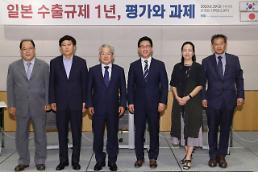 全経連、「素材・部品・装備の競争力強化のために日本と協力すべき」