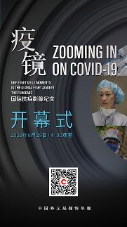 """""""疫·镜""""国际云摄影展启幕 一起看看本报记者镜头下疫情中真实的韩国"""