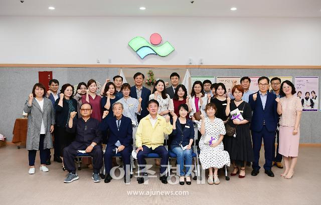 대구 동구, 관광두레 주민사업체 성과보고회 개최