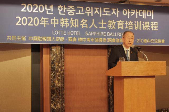 潘基文:韩中两国发展迅速 应携手共创东北亚和平未来