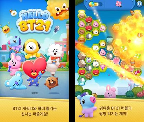 """라인-카카오 콜라보 신작 '헬로 BT21' 7월 출시... """"퍼즐 게임의 끝판왕이 왔다"""""""