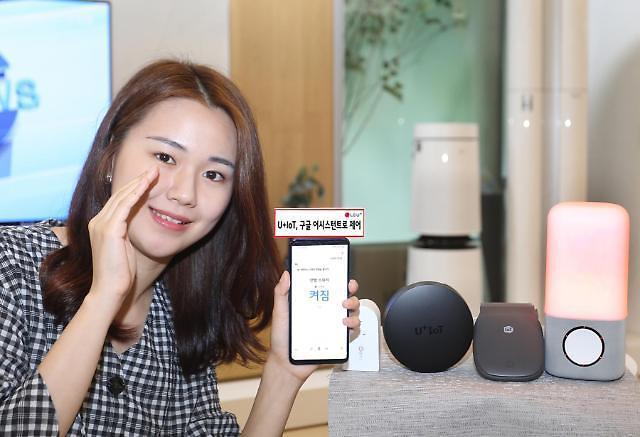LG유플러스, U+스마트홈 구글 패키지 출시