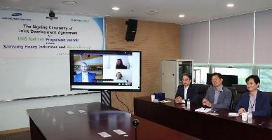 삼성중공업, 美 블룸에너지와 친환경 '연료전지 선박' 개발