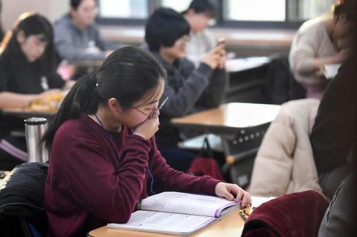 统计:韩国大学招收底层家庭学生比例增加