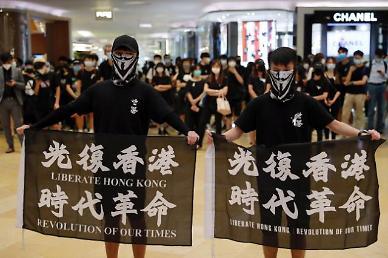[홍콩보안법 통과] 홍콩보안법 주요 내용…국가안보처가 핵심