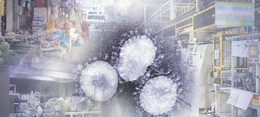 受出口萎靡影响 韩5月工业生产和投资双双减少