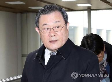세월호 특조위 방해 이병기 전 비서실장 등 첫 재판서 무죄 주장