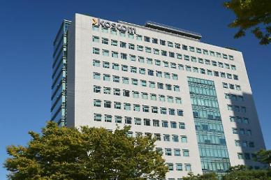 코스콤·신영증권, 로보애널리스트 공동 개발