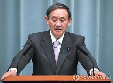 [홍콩보안법 통과]일본, 홍콩보안법 가결 유감
