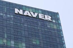 .新冠疫情致韩国企业品牌价值再洗牌 Naver仅次三星排名第2位.