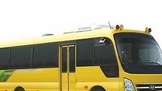 Hyundai Motor ra mắt xe buýt điện đầu tiên với chức năng an toàn nâng cao