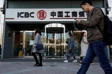 中공상은행, 중국판 골드만삭스가 될 수 있을까