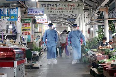 광주광역시 북구 거주 70대 코로나19 1차 양성…2차 검사의뢰